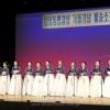 女性同盟結成70周年記念、初の芸術コンクール開催