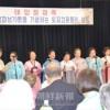 太陽節を祝い女性同盟結成70周年を記念する東京顧問たちの集い