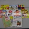 日本性教育協会を訪ねて/図書、切り抜き、映像など約6万点