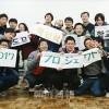 20人が母校を大掃除/東京第3初級愛校会主催