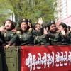 〈月間平壌レポート 4月〉軍民大団結の力を誇示