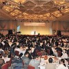 兵庫県商工会結成70周年を記念/千余人で盛況