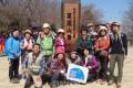 高尾山、仙人ケ岳を登る/群馬同胞登山協会