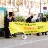 【投稿】「日朝友好兵庫県民の会」の朝鮮学校支援活動に寄せて/李大煕