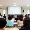 「子どもはオモニの背中を見て育つ」/京都で民族教育セミナー