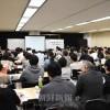 性差別撤廃部会シンポ「日本軍『慰安婦』問題と朝鮮半島の分断」