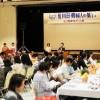 多彩、活発に 草の根交流/東京「『荒川日朝婦人の集い』40周年を祝う会」会場で