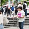 〈千葉初中補助金不交付問題〉千葉駅東口で同胞らが街頭宣伝