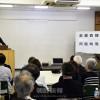 日本メディアの朝鮮報道を問う/総聯西横浜支部主催「同胞時局講演会」