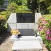「関東大震災朝鮮人犠牲者追悼碑」撤去の動きについて/李一満
