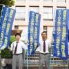 〈勝訴に向かって/無償化・補助金裁判の今 9〉東京無償化裁判、9月13日に判決