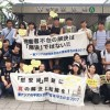 日韓合意を破棄せよ/日本軍性奴隷問題解決を求める街頭宣伝、京都で