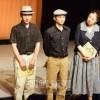 網膜に写ったおぞましい出来事/関東大震災日記の朗読劇、横浜で
