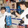 悔しさ糧に全身全霊注ぐ/朴泰一選手、豪州で2度目のボクシング世界戦