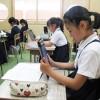デジタル教科書(試作品)を使った授業がスタート/全国8つの研究校で