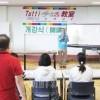 「Tutti手話教室」スタート/日本のろう者たちが協力