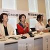 日本の学者、弁護士ら「希望のたね基金」設立/金福童奨学金も支援へ