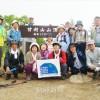 山梨と埼玉で登山/群馬同胞登山協会