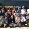 神戸朝高見学会/女性同盟兵庫県本部とI女性会議兵庫県本部が共催