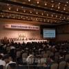 会員3052人の力強い組織に/青商会第21回定期総会