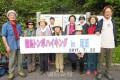 愛好家たちの連携深めよう/福島同胞登山協会がハイキング