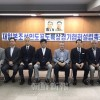 選手育成、学校体育の強化に寄与/東京陸上競技協会設立総会