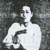 〈ウーマン・ヒストリー 31〉水原万歳運動を率いた妓生/金香花
