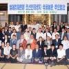 遺骨72年ぶりに帰郷へ/朝鮮人強制連行被害者遺骨奉還追悼法要