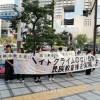 高校無償化、京都で街頭宣伝/4カ国語で世界へアピール