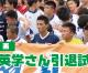 【動画】安英学さん引退試合