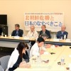 緊急討論会「北朝鮮危機と日本のなすべきこと」