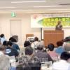 """""""朝鮮の自主的平和統一に共鳴し、共に行動を!""""/「朝鮮半島と東アジアの平和を求める9.16集会」"""