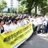 """〈東京無償化裁判〉極めて不当な判決/""""生きる価値、未来を奪う"""""""