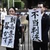【速報】東京高校無償化裁判、原告側が敗訴