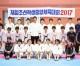 国家代表選手としての体験談も、東京五輪を目指して/安英学さん、学生空手選手を対象に特別座談会