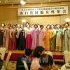 バトン引継ぎ次世代が活躍/女性同盟結成70周年、山口で集会