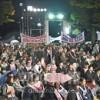 共闘誓う日本市民の声/「朝鮮学校の子どもたちに学ぶ権利を! 全国集会」
