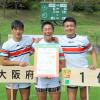 """〈国体・ラグビー〉大阪が""""One Team""""となり優勝/朝高4選手がチームに貢献"""
