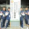 〈国体・ボクシング〉朝高魂を胸に、次のステージへ/神戸朝高・裵聖和選手が1回戦敗退
