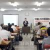 「ミサイル騒動」に警鐘を/「神奈川県民の会」学習会、李柄輝准教授が講演
