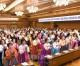 新たな飛躍と革新を決意/女性同盟結成70周年記念大会