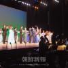 中秋の名月も微笑む大盛況/金剛山歌劇団函館公演2017、2000人超の観客