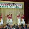 教育フェスで朝鮮舞踊披露/尼崎初中の生徒ら