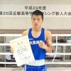 4年ぶりの選抜大会出場へ/大阪朝高ボクシング部の梁章太選手