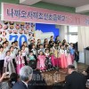 創立100周年へ力を一つに/中大阪初級創立70周年記念大同窓会