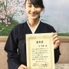 日本クラシック音楽コンクール全国大会へ/京都中高の朴美姫さん