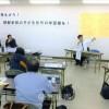 関心高め世論喚起しよう/福岡・直方で無償化裁判学習会