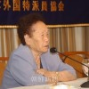 性奴隷被害者の宋神道さんが死去