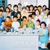〈女性同盟結成70年の群像 8〉深く根を張る土壌を/宋美子さん