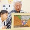 〈発掘!ウリハッキョ自慢 6〉東京第6初級学童・ハラボジの読み聞かせ